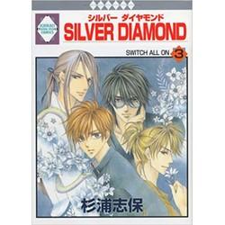 SILVER DIAMOND(3)