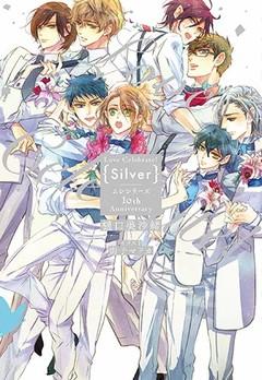 Love Celebrate! Silver-ムシシリーズ10th...