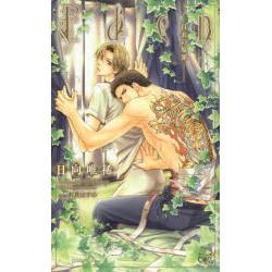 Eden-白衣の原罪-