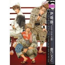 P.B.B.(5)
