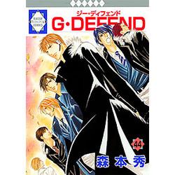G・DEFEND(44)