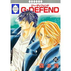 G・DEFEND(45)