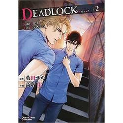 DEADLOCK(2)