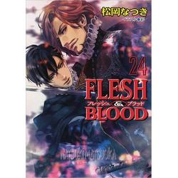 FLESH & BLOOD(24)