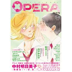 OPERA(54) 告白