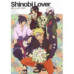 ShinobiLover