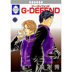 G・DEFEND(52)