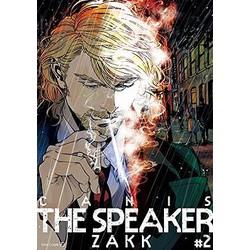 CANIS THE SPEAKER(2)