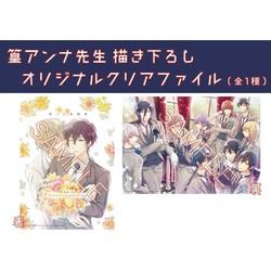 【グッズ】篁アンナ先生イラストクリアファイル