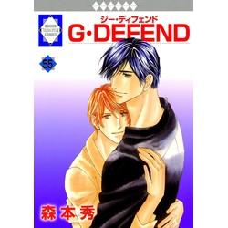 G・DEFEND(55)