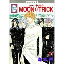 MOON TRICK(9)