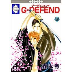 G・DEFEND(58)