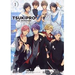 TSUKIPRO THE ANIMATION(1)