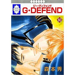 G・DEFEND(60)