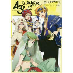 A3! SUMMER(2)