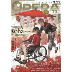 OPERA(73) 祝い