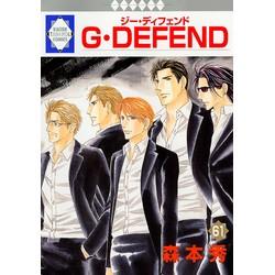 G・DEFEND(61)