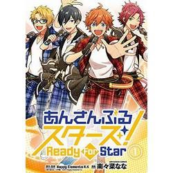 あんさんぶるスターズ! Ready For Star(1)