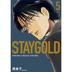 STAYGOLD(5)