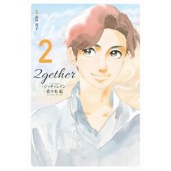 2gether(2)