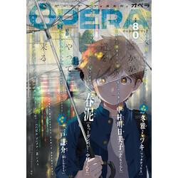 OPERA(80) オルタナ/やすらぎ