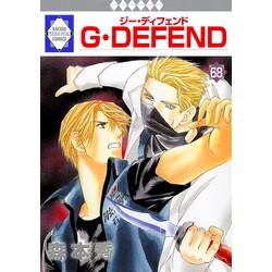 G・DEFEND(68)