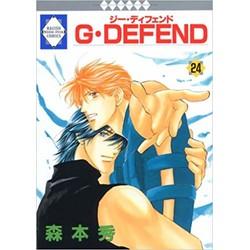 G・DEFEND(24)
