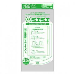 透明ブックカバー [ミエミエシリーズ] B6版用 (25枚入)