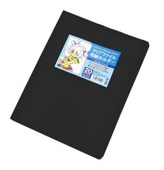 【お得セット】クリアファイル収納ホルダー ブラック 5個セット