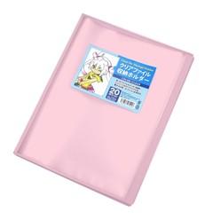 【お得セット】クリアファイル収納ホルダー クリアピンク 5個セット