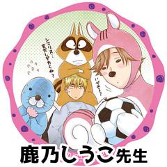 【ぼのフェス2020】鹿乃しうこ先生クリアコースター