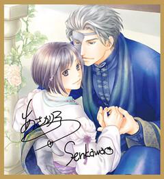 朝霞月子先生&千川夏味先生「月神の愛でる花」【秋のリンクスフェア2020】ミニ色紙
