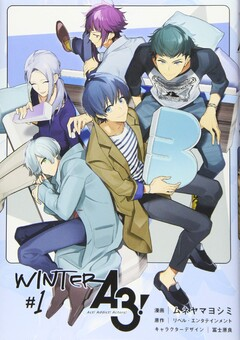 A3!WINTER #1