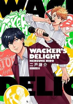 WACKER'S DELIGHT
