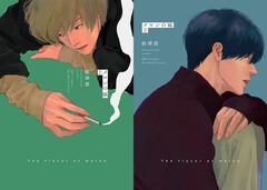 絵津鼓先生「メロンの味(上)」「メロンの味(下)」2冊セット★2冊同時購入...