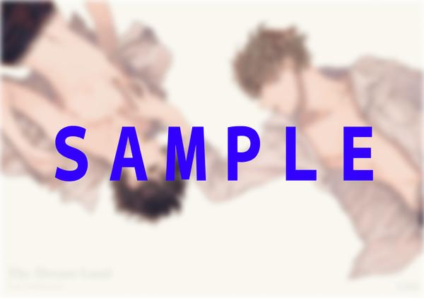 吉田ゆうこ先生 オリジナルデザインB3ポスター